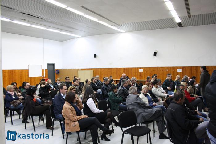 Η δυτική Μακεδονία στην εποχή της ηλεκτρονικής διακυβέρνησης