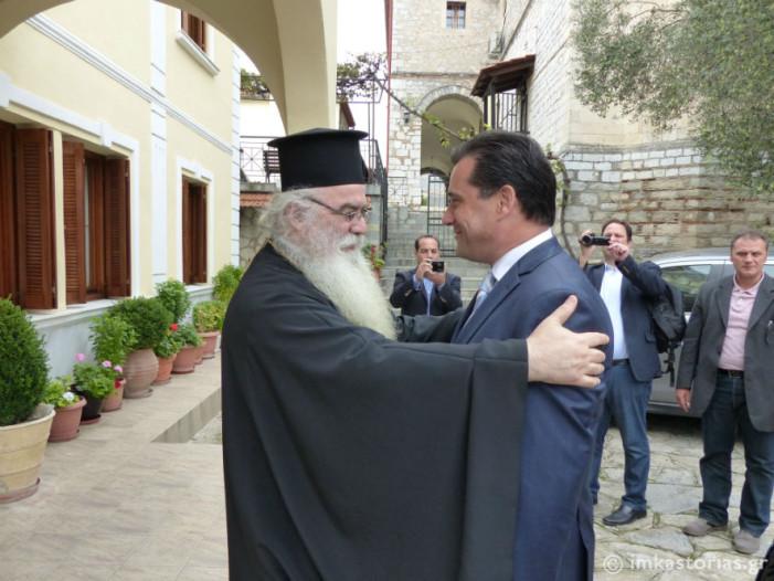 Τον Μητροπολίτη Καστορίας επισκέφτηκε ο Άδωνις Γεωργιάδης(φώτο)