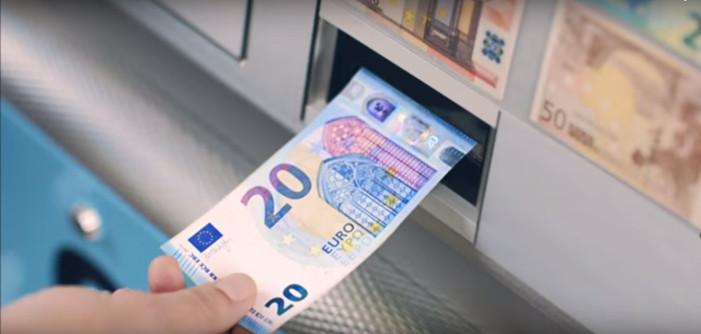Αυτό είναι το νέο χαρτονόμισμα των 20 ευρώ