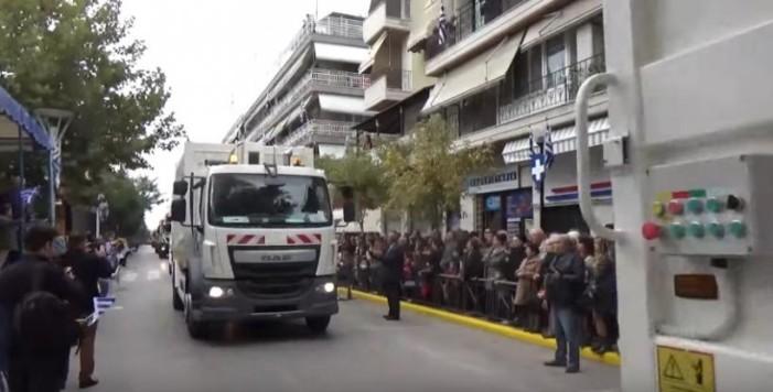 Στη Μενεμένη έκαναν παρέλαση και τα… σκουπιδιάρικα! (Video)