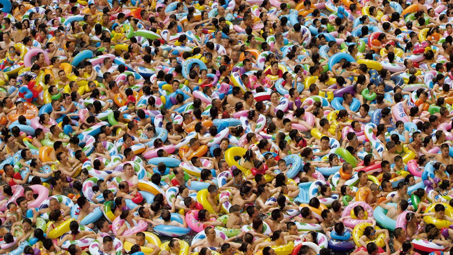 Πισίνα στην πόλη Σετσουάν, Κίνα