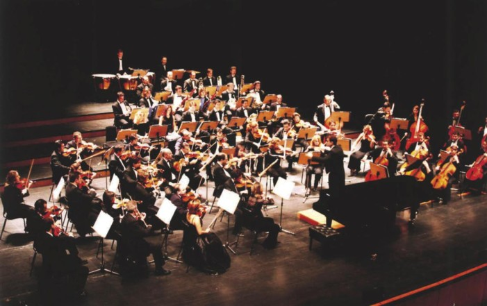 Μεγάλη συναυλία της Συμφωνικής Ορχήστρας του Δήμου Θεσσαλονίκης στην Καστοριά