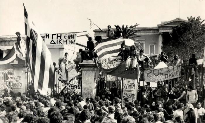 Πορεία του ΠΑΜΕ Καστοριάς: 42 χρόνια από το Νοέμβρη του 73