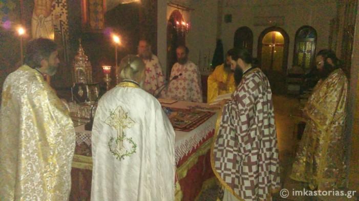 Η Αγρυπνία για τον Άγιο Γεώργιο τον Καρσλίδη (φωτό)