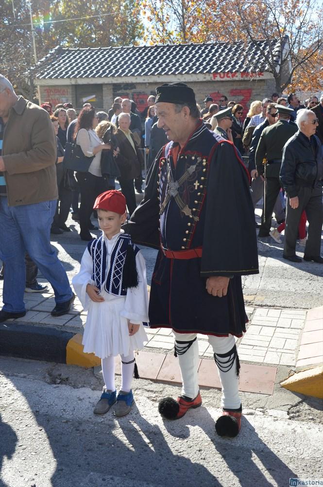 Με λαμπρότητα οι εορτασμοί για τα 103 χρόνια από την απελευθέρωση της Καστοριάς