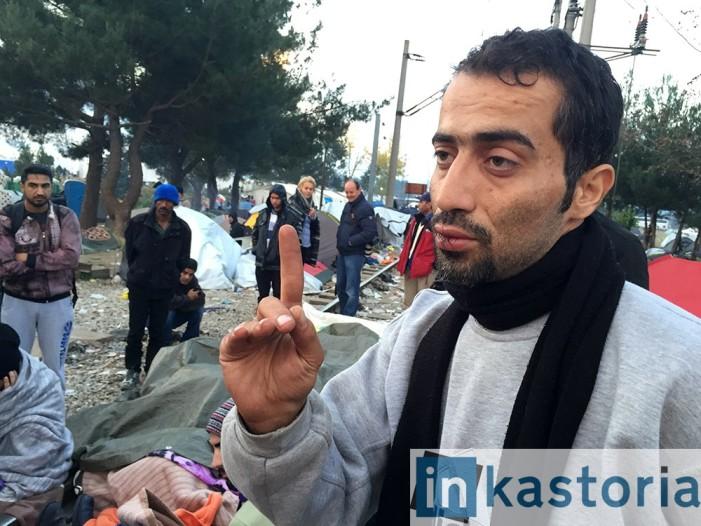 Συγκλονιστικές εικόνες από την Ειδομένη: Ιρανοί με ραμμένα τα στόματα… (αποκλειστικές φωτό)
