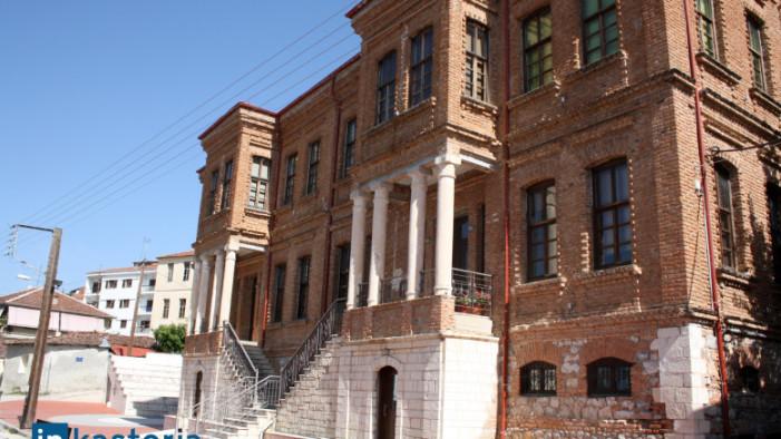 Άργος Ορεστικό: Επισκέψεις σε Δημοτικά σχολεία προγραμματίζει η Δημοτική Βιβλιοθήκη