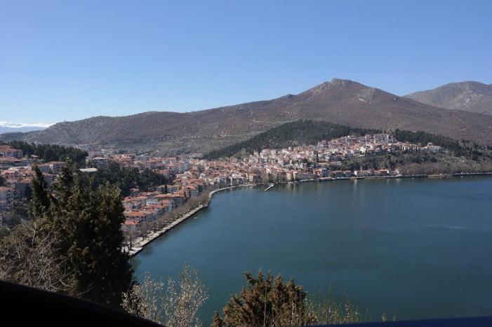 Καστοριά: Γενική Συνέλευση του Συλλόγου Φίλων Περιβάλλοντος