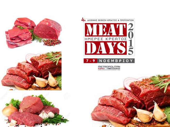 MEAT DAYS 2015 Το σημαντικότερο ραντεβού του κλάδου κρέατος