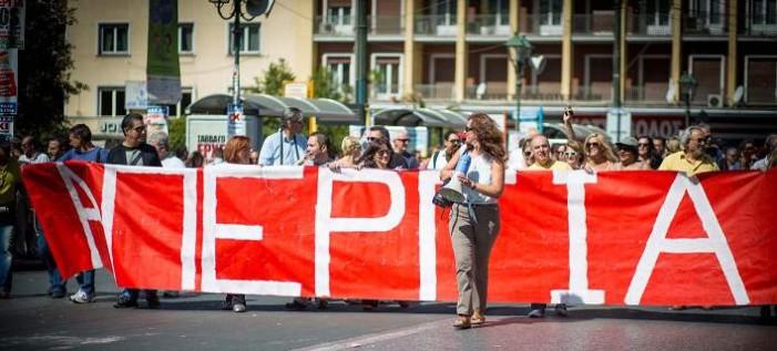 Την Πέμπτη 3 Δεκεμβρίου η πανελλαδική απεργία σε Νοσοκομεία και Κέντρα Υγείας