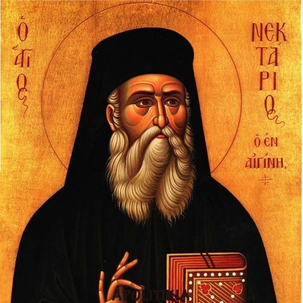 Ο εορτασμός του Αγίου Νεκταρίου στο Άργος Ορεστικό
