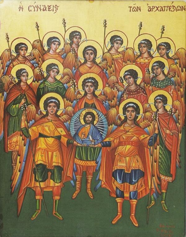 «Των Ασωμάτων ο χορός» Του Σεβασμιωτάτου Μητροπολίτου Καστορίας κ.κ. Σεραφείμ