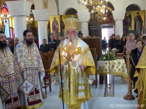 Πανηγυρικά εορτάστηκε η Σύναξη των Καστοριέων Αγίων (φωτογραφίες – βίντεο)