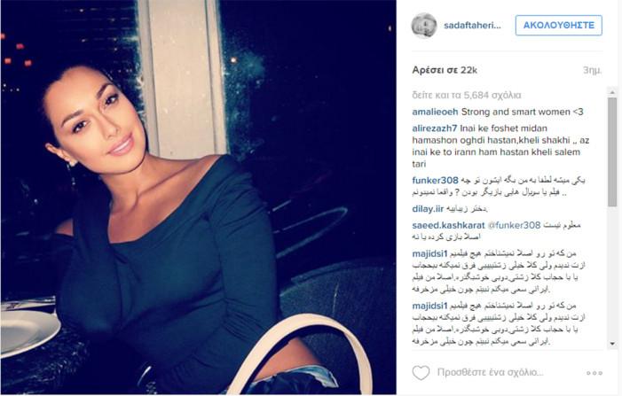 Εξοργισμένοι οι Ιρανοί με την ηθοποιό που φωτογραφήθηκε χωρίς να φορά χιτζάμπ