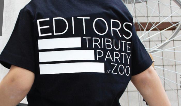 EDITORS Tribute Party στο ZOO – Δωρεάν εισιτήρια για τη συναυλία στη Θεσσαλονίκη!