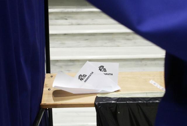 ΝΔ: Οριστικά στις 20 Δεκεμβρίου οι εκλογές
