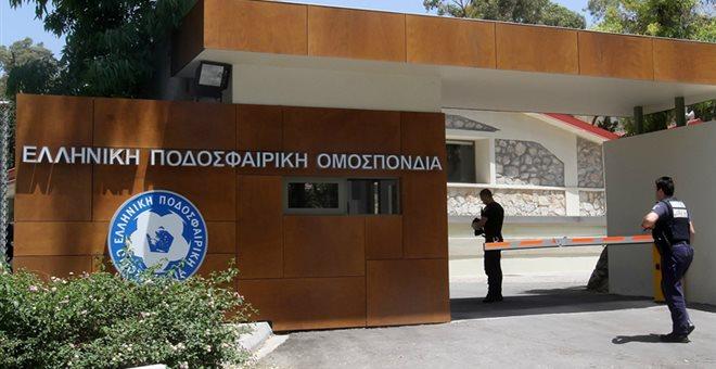 Εκκενώθηκαν τα γραφεία της ΕΠΟ μετά από τηλεφώνημα για βόμβα!