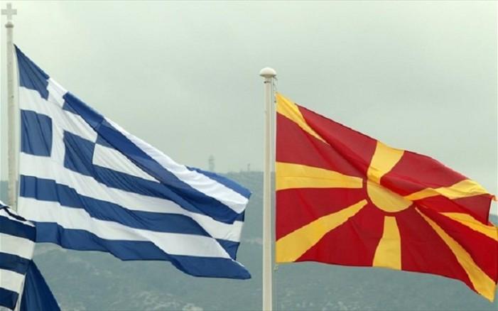 Ιδρύθηκε η πρώτη Κοινότητα Ελλήνων στην ΠΓΔΜ