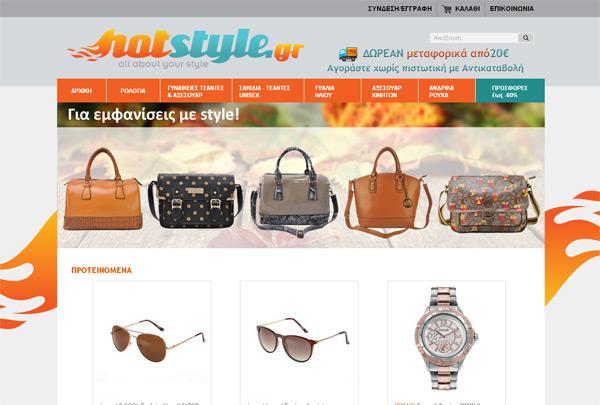 Βρες τις καλύτερες προσφορές στο Hotstyle