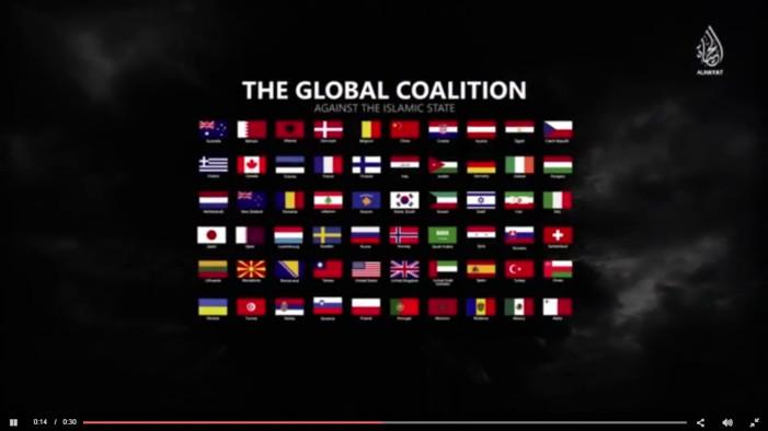Στόχος των τζιχαντιστών και η Ελλάδα (βίντεο)
