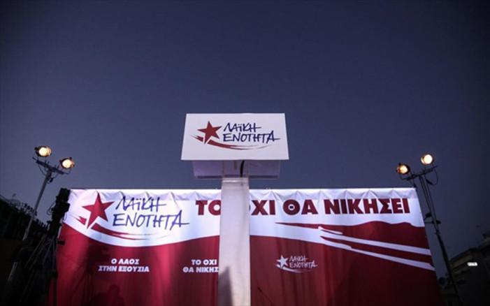 Λαϊκή Ενότητα Καστοριάς: Κάλεσμα στην απεργία της 12ης Νοέμβρη