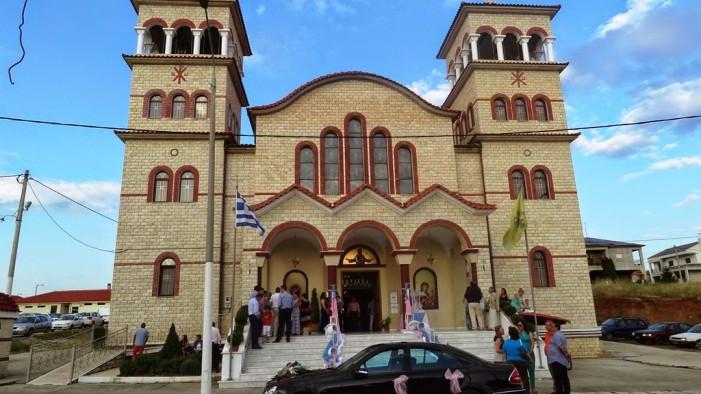 Γιόρτασε σήμερα η Εκκλησία του Αγίου Νεκταρίου στο Άργος