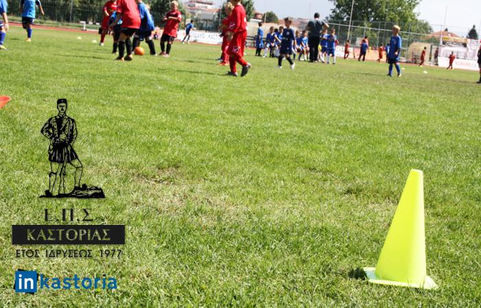 Ε.Π.Σ. Καστοριάς: Pre game παιδικού & προ-παιδικού πρωταθλήματος