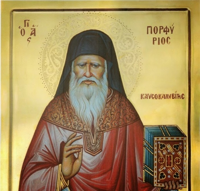 Ιερά Αγρυπνία απόψε στον Μητροπολιτικό Ναό