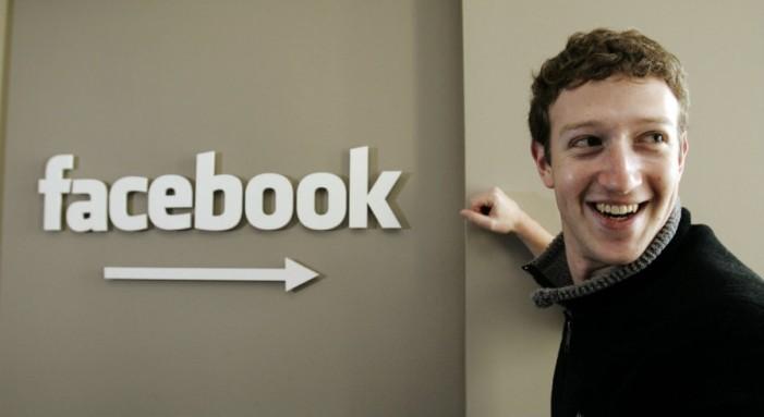 Πώς να πιάσετε δουλειά στο Facebook