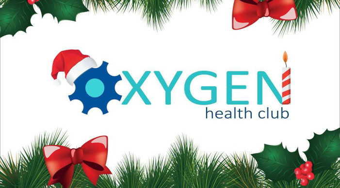 Το OXYGEN health club γιορτάζει με μεγάλες προσφορές!