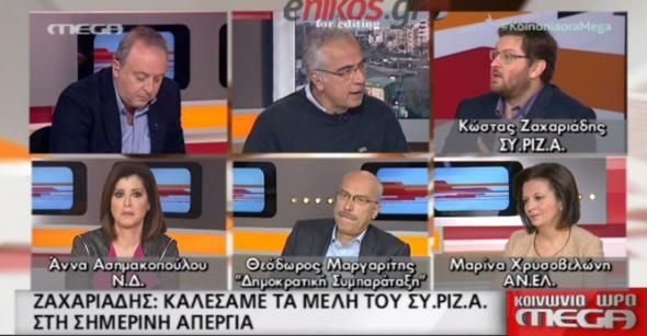«Συμμετέχουμε στην απεργία», λέει ο διευθυντής της ΚΟ του ΣΥΡΙΖΑ (βίντεο)
