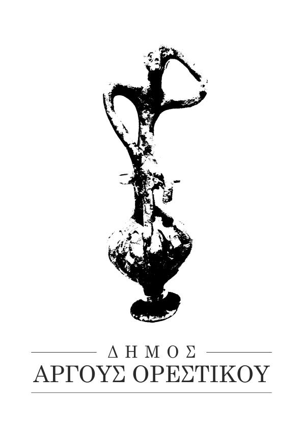 AO_logo_231115