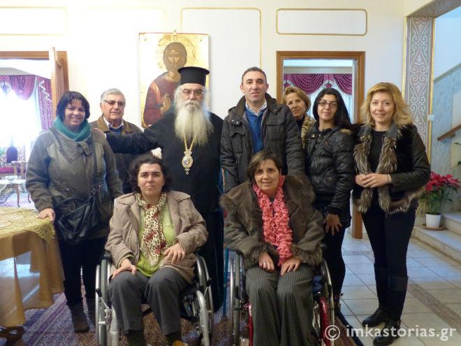 Ο Σύλλογος Ατόμων με Σκλήρυνση κατά Πλάκας στον Μητροπολίτη Καστορίας (ΦΩΤΟ+ΒΙΝΤΕΟ)