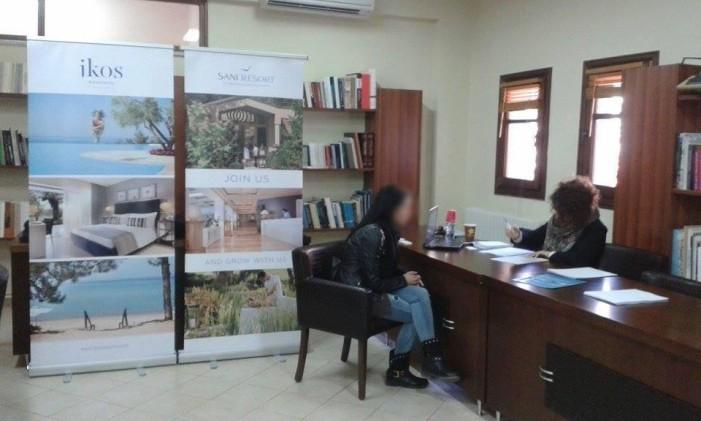 Ημέρα καριέρας από το Δήμο Καστοριάς σε συνεργασία το Sani Resort και το Ikos Resort»