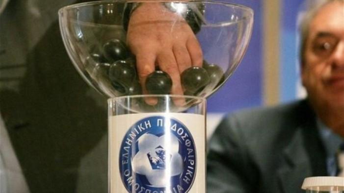 """Τα ζευγάρια των """"16"""" του Κυπέλλου Ελλάδας"""