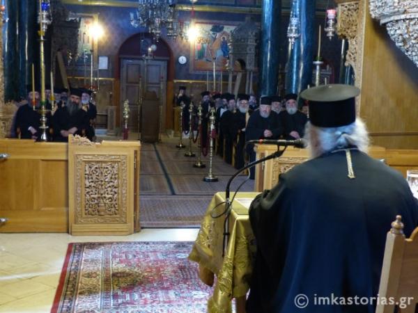Ιερατική Σύναξη στην Ιερά Μητρόπολη Καστορίας (φωτό)