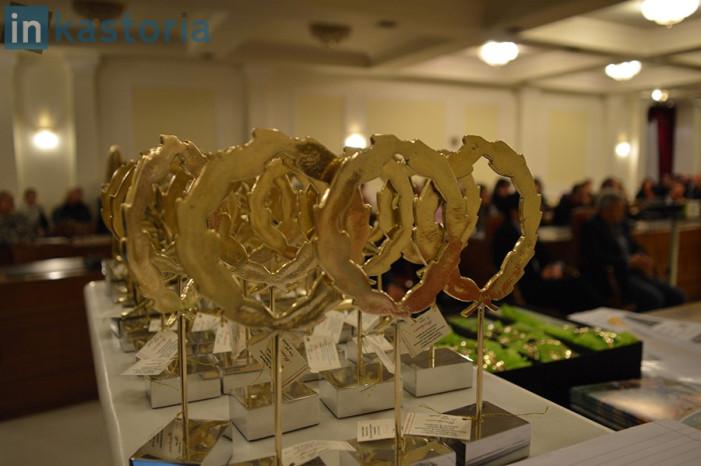 Οι βραβεύσεις του ΕΑΣ ΣΕΓΑΣ Δυτικής Μακεδονίας (φωτό)