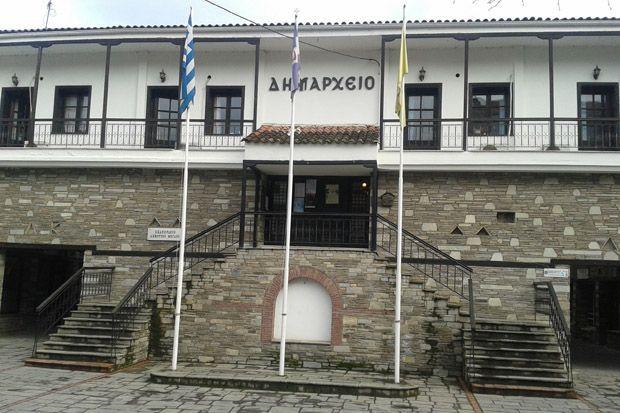Ευχαριστήριο Ε.Κ.Ο.Φ.Ν.Σ προς τον Δήμαρχο Καστοριάς