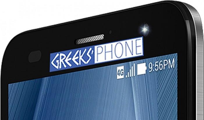 Το «Τηλέφωνο των Ελλήνων» παρουσίασε ομογενής της Αυστραλίας
