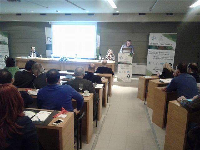 Με μεγάλη επιτυχία πραγματοποιήθηκε το Συνέδριο του Προγράμματος GABE
