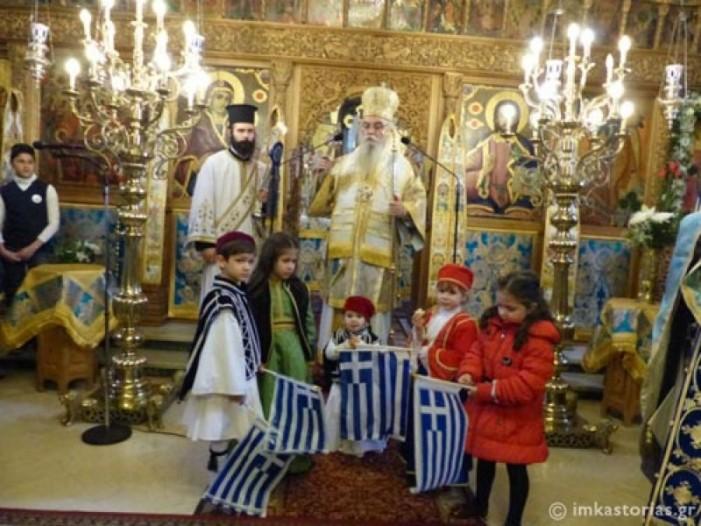 Λαμπρός εορτασμός του Ευαγγελισμού της Θεοτόκου στην Καστοριά