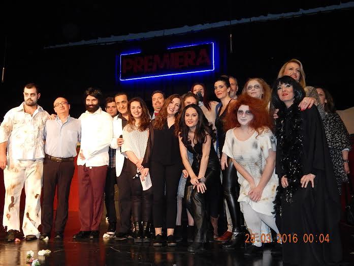 Με επιτυχία πραγματοποιήθηκε η θεατρική παράσταση «Πρεμιέρα»