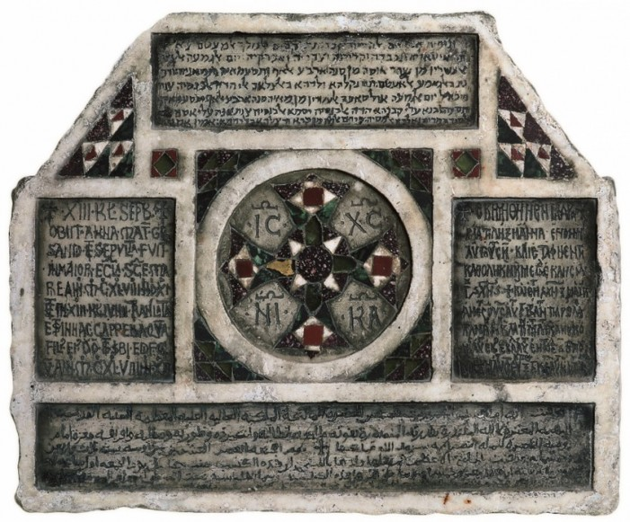 4.000 χρόνια τέχνης και ιστορίας της Σικελίας ξεδιπλώνονται στο Λονδίνο σε μια σπουδαία έκθεση