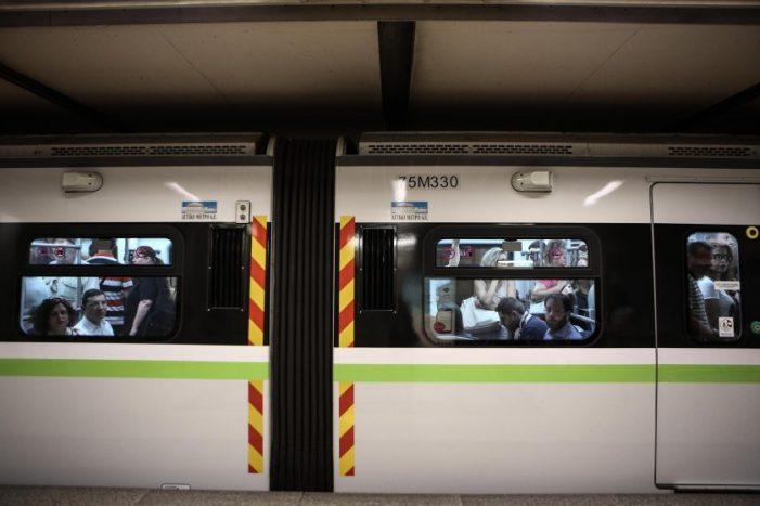 Εκτροχιάστηκε το μετρό στο σταθμό του «Ελ. Βενιζέλος»