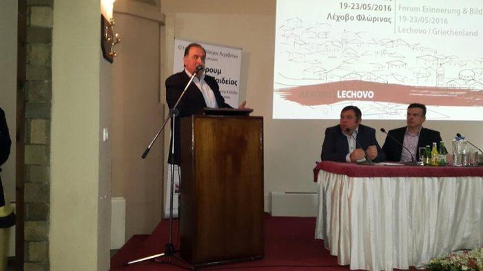 Ο Πάνος Κεπαπτσόγλου στο συνέδριο για τους μαρτυρικούς τόπους στο Λέχοβο