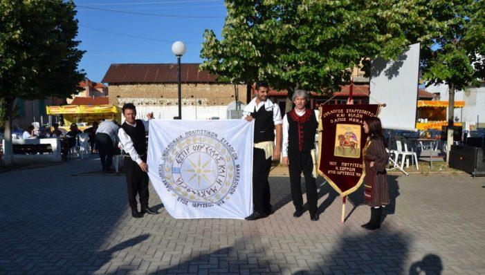 Το 6ο Παμμακεδονικό Αντάμωμα στη Σιταριά Φλώρινας