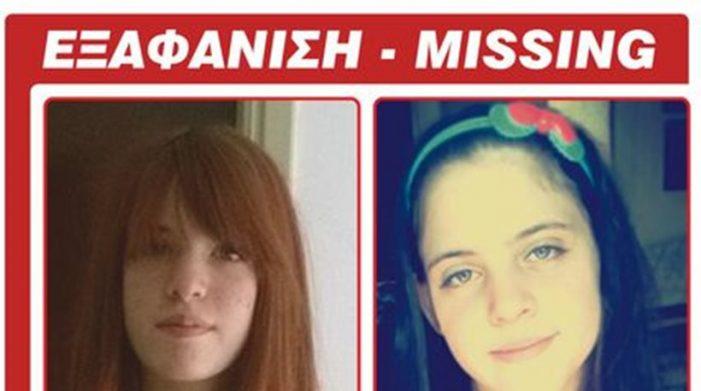 Επέστρεψαν στο σπίτι τους σώα και αβλαβή τα δύο κορίτσια που είχαν εξαφανιστεί από το Σάββατο
