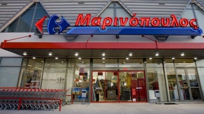 Μαρινόπουλος: Την Παρασκευή η αίτηση υπαγωγής στον πτωχευτικό κώδικα