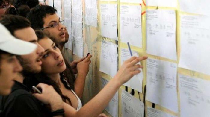 Πανελλαδικές 2016: «Ασανσέρ» οι βάσεις – Δείτε αναλυτικά τις εκτιμήσεις ανά πεδίο
