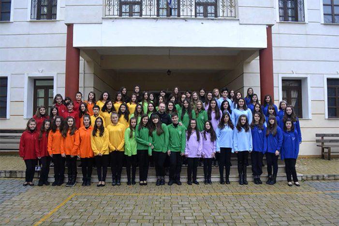 Το Μουσικό Σχολείο Σιάτιστας στα Χριστοπούλεια 2016